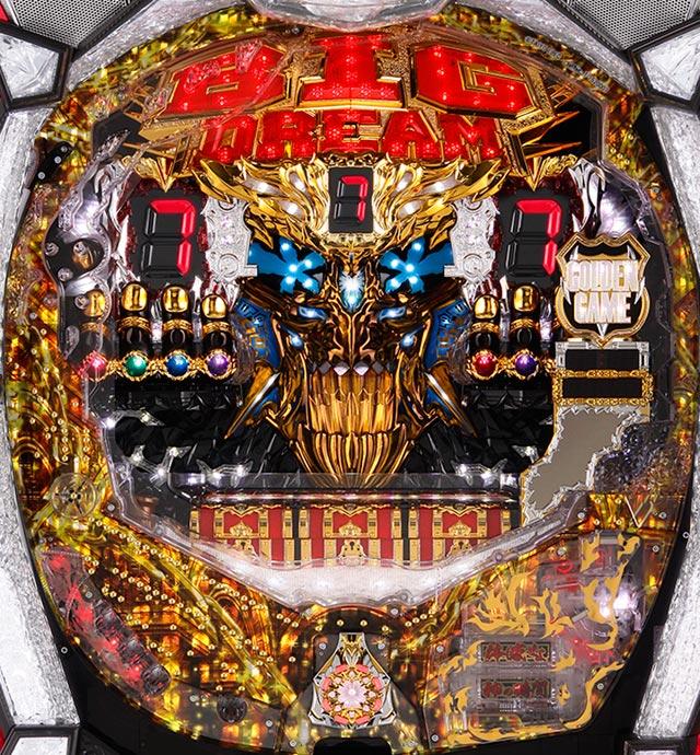 ビック ドリーム パチンコ CRビッグドリーム~神撃399Ver.