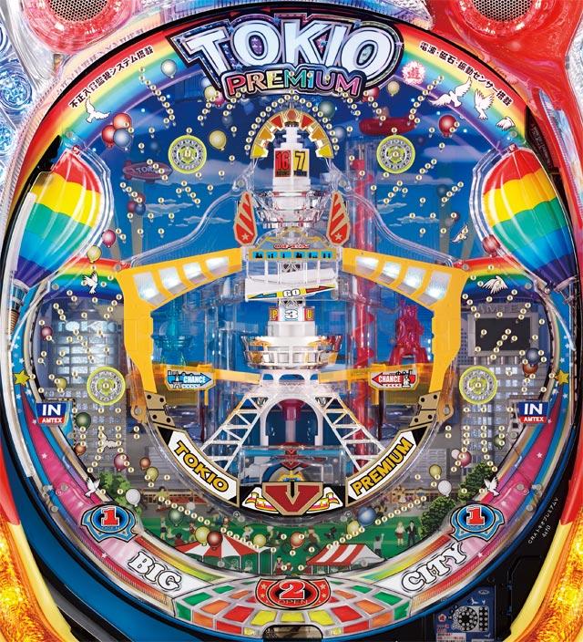 A TOKIO PREMIUM 機種画像