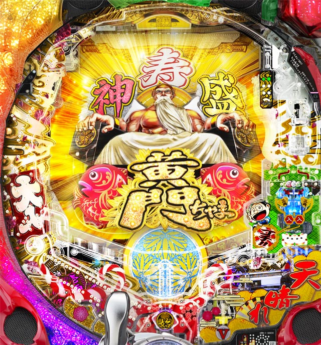 黄門ちゃま〜神盛JUDGEMENT〜 機種画像