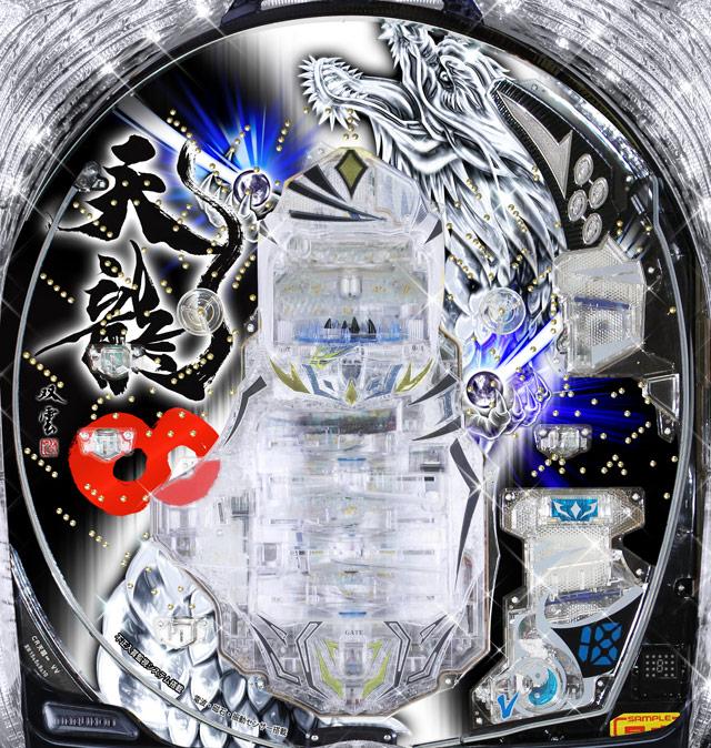 天龍∞ 5000VV 機種画像