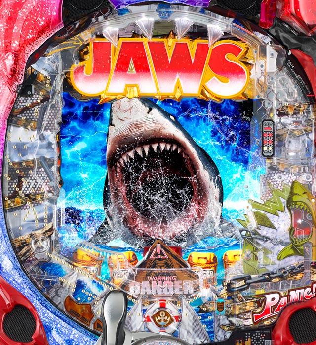 JAWS再臨-SHARK PANIC AGAIN- 機種画像