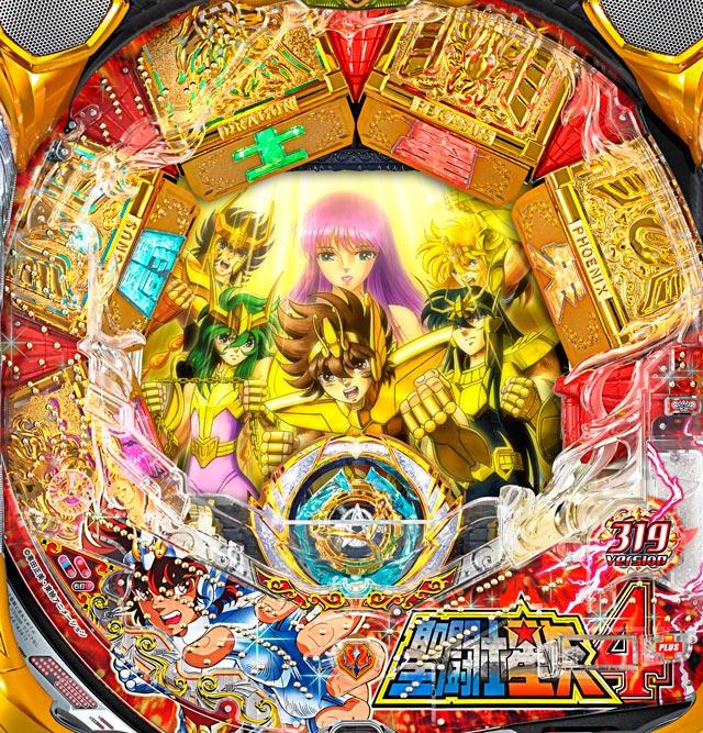 """聖闘士星矢4 The Battle of """"限界突破"""" 機種画像"""