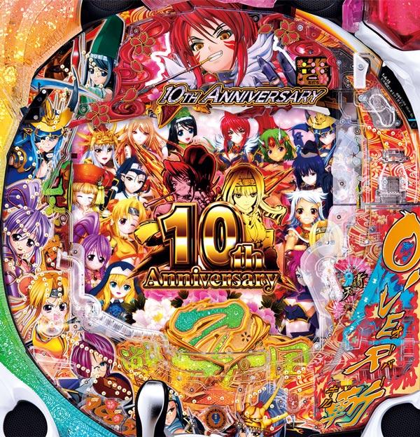 戦国乙女5〜10th Anniversary〜 機種画像