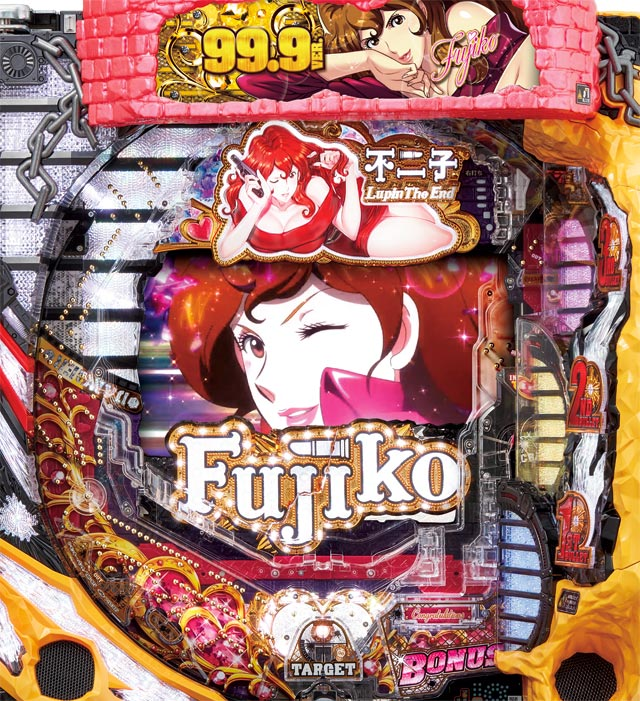 不二子〜Lupin The End〜 99.9VER. 機種画像