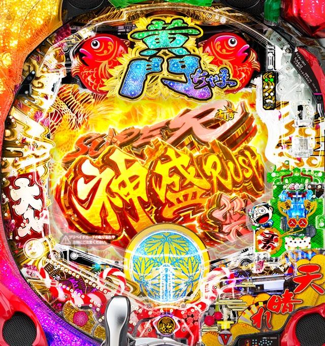 黄門ちゃま〜神盛JUDGEMENT〜 99.9ver. 機種画像