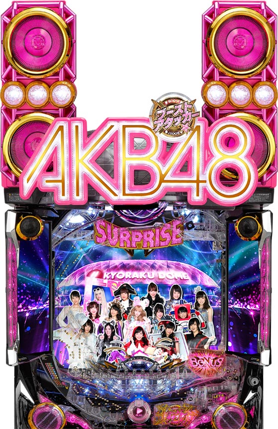 ぱちんこAKB48-3 誇りの丘 機種画像