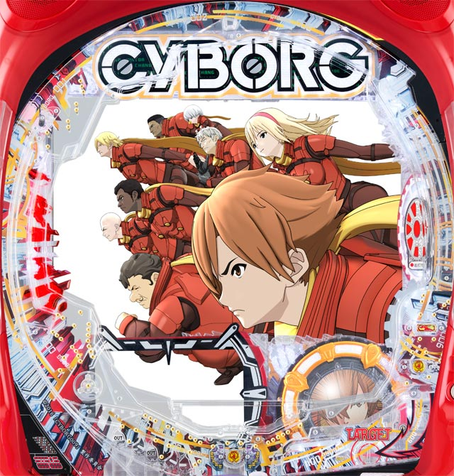 CYBORG009 CALL OF JUSTICE 機種画像