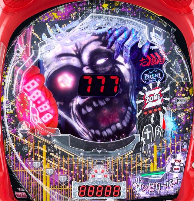 Pゾンビリーバボー 〜絶叫〜 S4-T6 機種画像