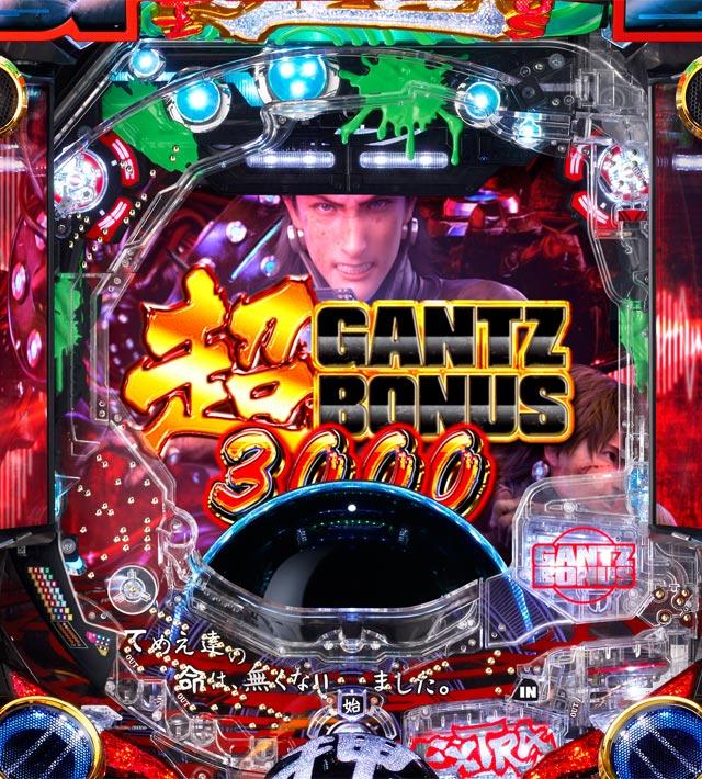 ぱちんこ GANTZ:2 機種画像
