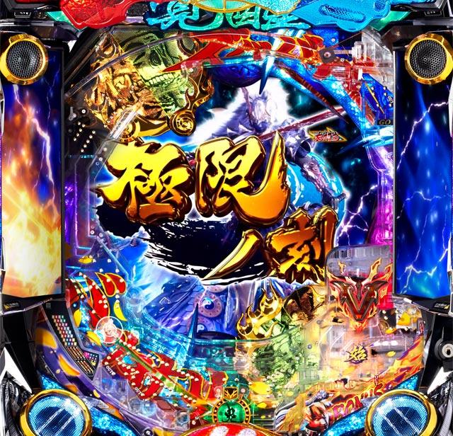 ぱちんこ 新鬼武者 狂鬼乱舞 機種画像