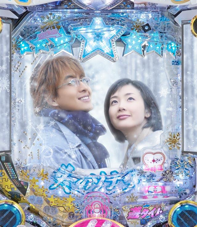 ぱちんこ 冬のソナタ FOREVER 機種画像