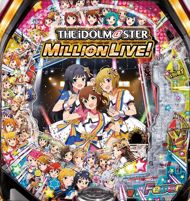 PF.アイドルマスター ミリオンライブ! 機種画像