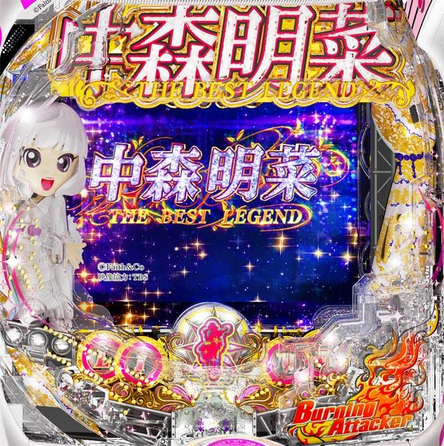 P中森明菜・歌姫伝説〜THE BEST LEGEND〜 機種画像