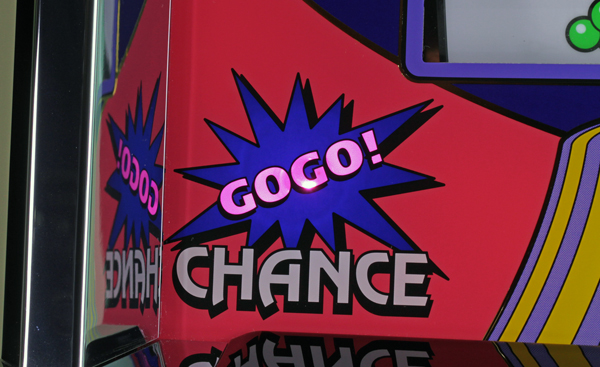 ジャグラー gogo